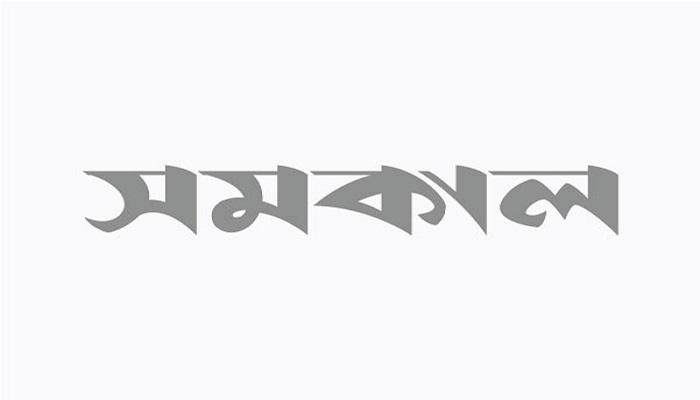 সদরপুর আ'লীগ কার্যালয়ে দু'পক্ষের পাল্টাপাল্টি তালা
