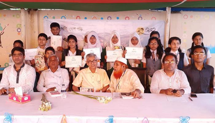 গাজীপুরে মুক্ত আসরের 'বাংলাদেশকে জানো' অনুষ্ঠান