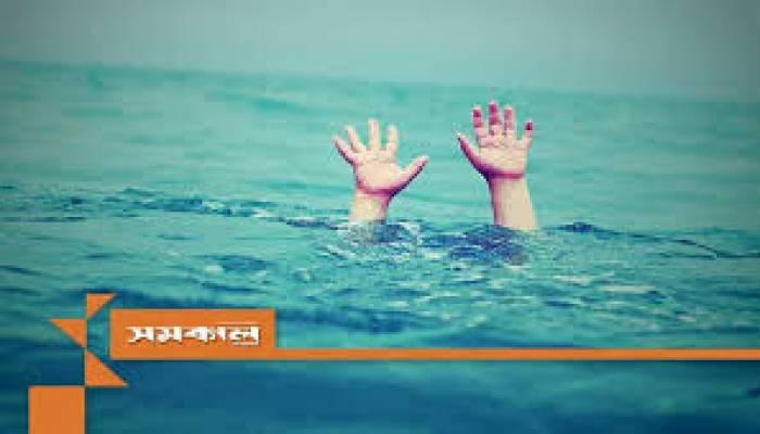 নোয়াখালীতে পানিতে ডুবে শিশুর মৃত্যু