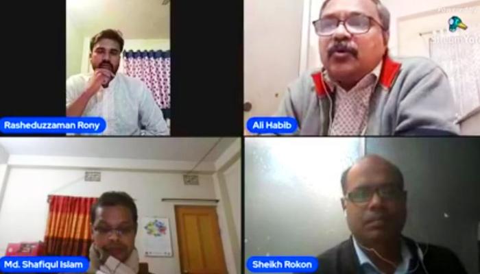 নজরুল বিশ্ববিদ্যালয়ে 'মুক্তিযুদ্ধে গণমাধ্যমের ভূমিকা' শীর্ষক আলোচনা