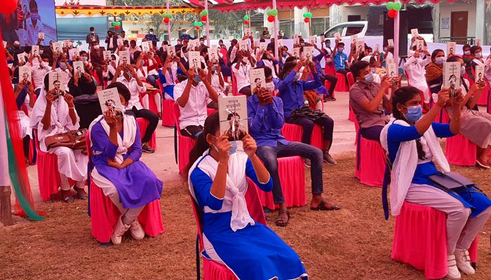 সাড়ে ৩ হাজার শিক্ষার্থী পেল 'অসমাপ্ত আত্মজীবনী'