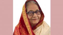 সংসদ উপনেতা সৈয়দা সাজেদা চৌধুরীর ৮৬ তম জন্মদিন আজ