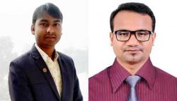 বিপিইএফ'র কমিটি গঠন: রফিকুল আহ্বায়ক, মাহফুজ সদস্য সচিব