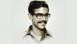 বীর মুক্তিযোদ্ধা শহীদ ক্যাপ্টেন শেখ কামাল