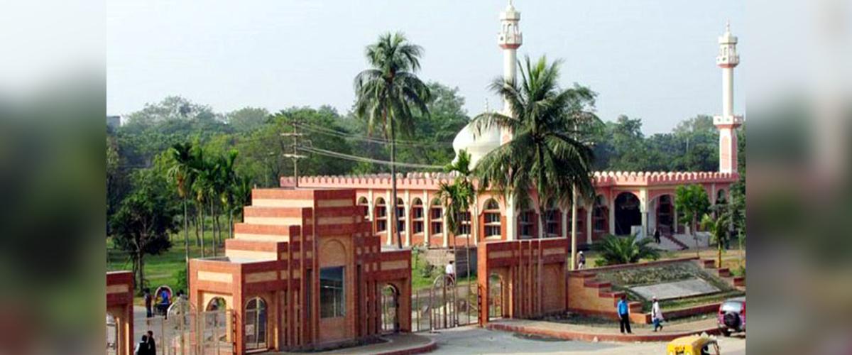 জাহাঙ্গীরনগর বিশ্ববিদ্যালয়: ফাইল ছবি